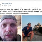 US Strike in Syria Kills Over 10 Russian Mercenaries